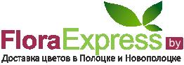 FloraExpress.by | доставка цветов, цветочных корзин, подарков по Полоцку и Новополоцку